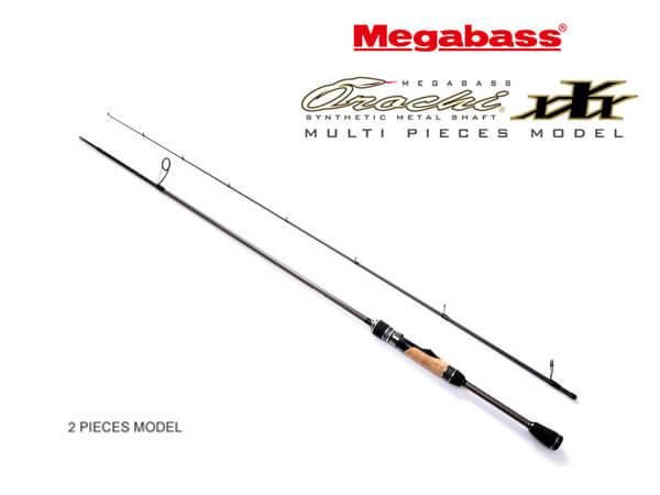 Megabass OROCHI XXX, F3-610KS 4P JADEPYTHON