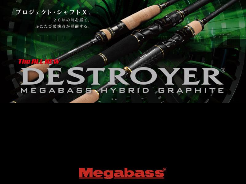 MEGABASS: Megabass Destroyer SP